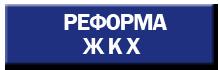 kn_ref